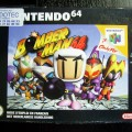 Bomberman-64