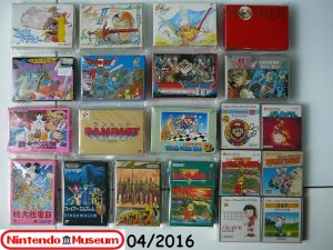 Collection software Famicom / FDS