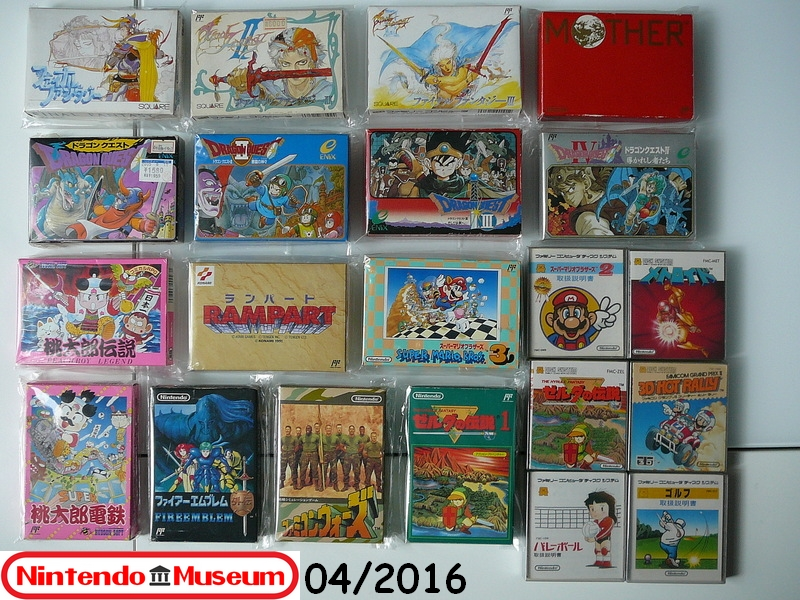 Collection-software-Famicom-FDS