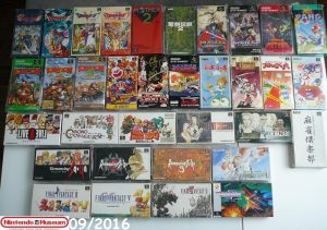 Collection software Super Famicom