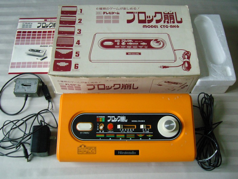 Color TV-Game Block Kuzushi
