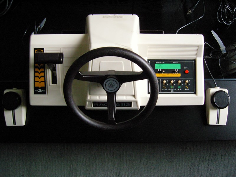 Color TV-Game Racing 112