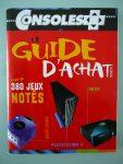 Console + supplément Guide d'achat