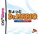 Dr Mario (DSiWare-2009)