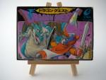 ドラゴンクエスト – Dragon Quest (1986)