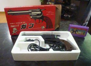famicom-light-gun