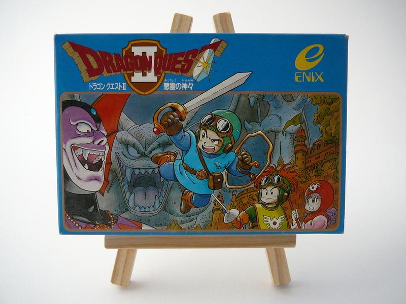 ドラゴンクエストII - Dragon Quest II