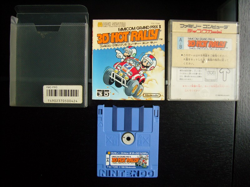 ファミコングランプリIIスリーティーホットラリー (Famicom Grand Prix II 3D Hot Rally / Famikon guranpuriII surîdî hotto rarî)