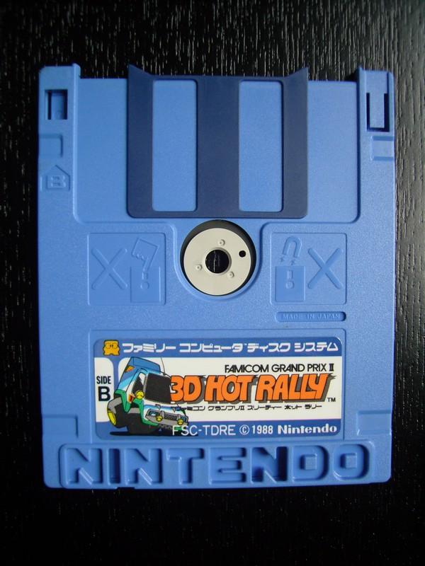 ファミコングランプリIIスリーティーホットラリー (Famicom Grand Prix II 3D Hot Rally / Famikon guranpuriII surîdî hotto rarî)