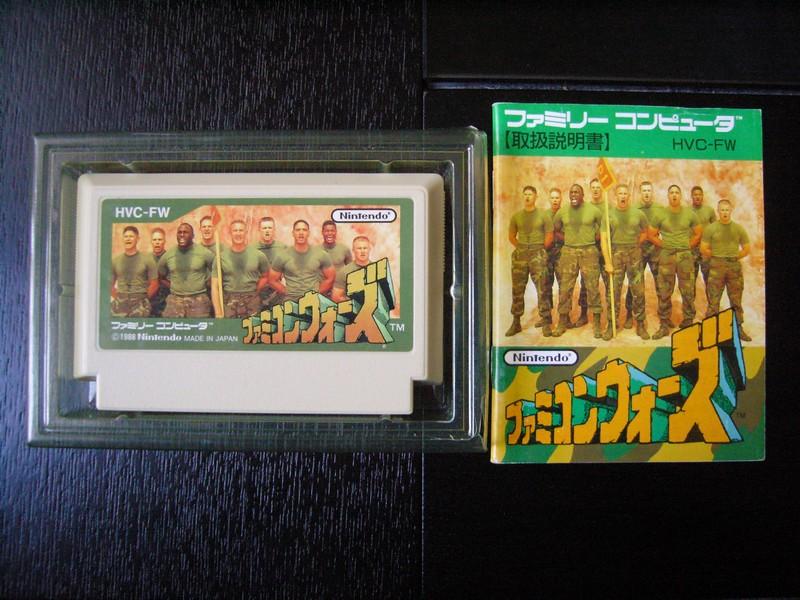 ファミコンウォーズ - Famicom Wars