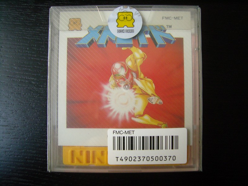 メトロイド (Metroid/Metoroido)