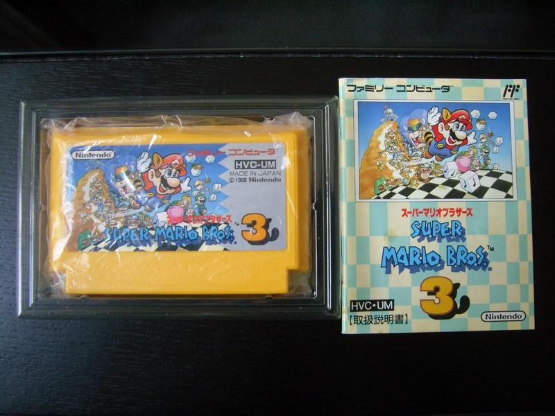 スーパーマリオブラザーズ3 (Super Mario Bros. 3/Sûpâ Mario Burazâzu 3)