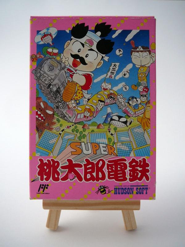 スーパー桃太郎電鉄 - Super Momotarô Dentetsu