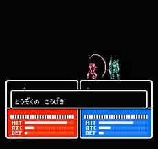 ファイアーエムブレム外伝 - Fire Emblem Gaiden in-game