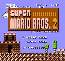 スーパーマリオブラザーズ2 (Super Mario Bros. 2 / Sûpâ Mario Burazâzu 2) in-game