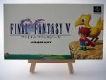 ファイナルファンタジーV – Final Fantasy V (1992)