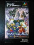 ファイアーエムブレム紋章の謎 – Fire Emblem : Monshô no Nazo (1994)