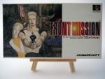 フロントミッショーン – Front Mission (1995)