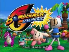 Bomberman Generation in-game