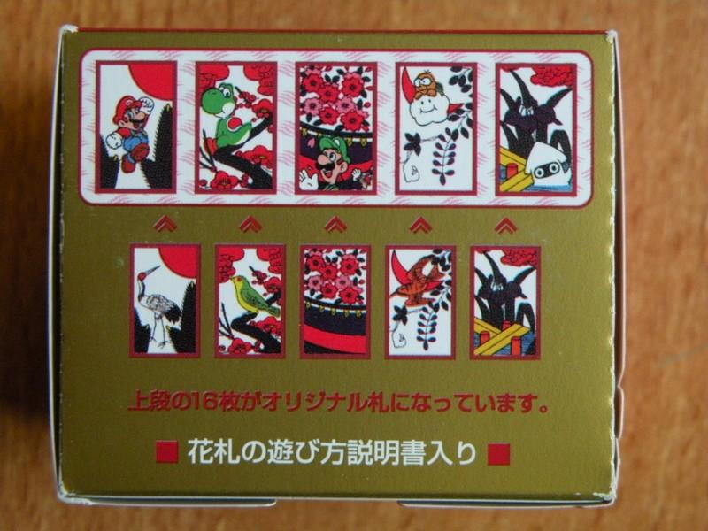 Cartes Hanafuda Club Nintendo