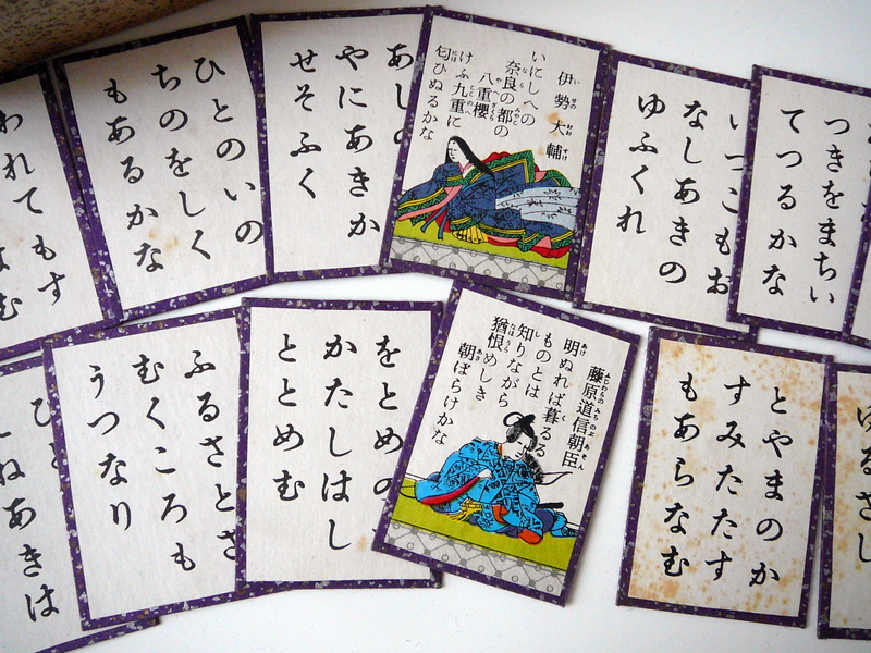 Jeu de cartes traditionnel Karuta Nintendo