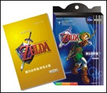 The Legend Of Zelda : Ocarina Of Time iQue Player