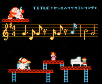 Donkey Kong's Fun With Music