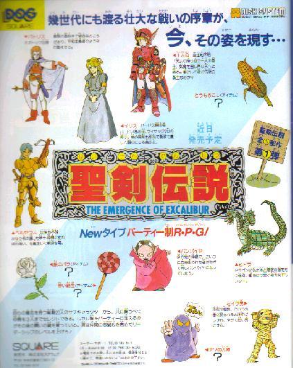 Seiken Densetsu : The Emergence Of Excalibur