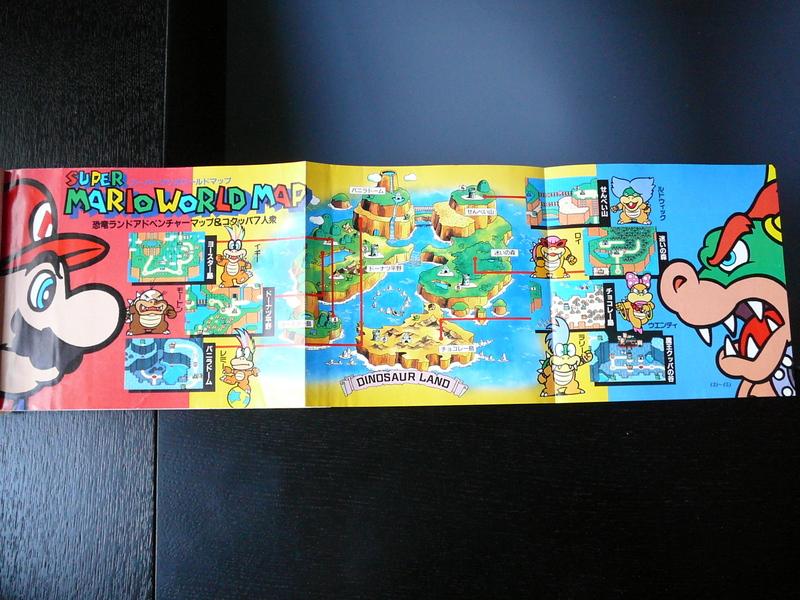 Guide スーパーマリオワールド - Super Mario World