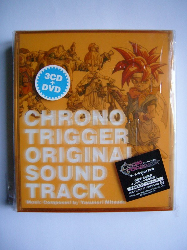 Chrono Trigger Original SoundTrack