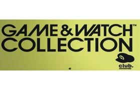 Logo Game & Watch