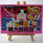 桃太郎伝説 – Momotarô Densetsu (1987)