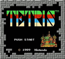 Tetris in-game