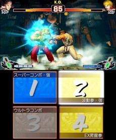 Super Street Fighter IV 3D Edition in-game