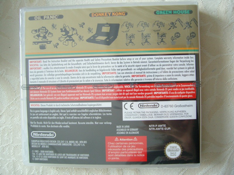 Game & Watch Collection - Club Nintendo Japon 2008