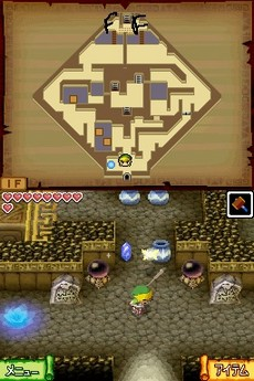 The Legend Of Zelda : Phantom Hourglass in-game