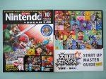 Nintendo Dream ニンドリ n°246