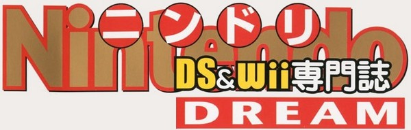 Nintendo Dream ニンドリ