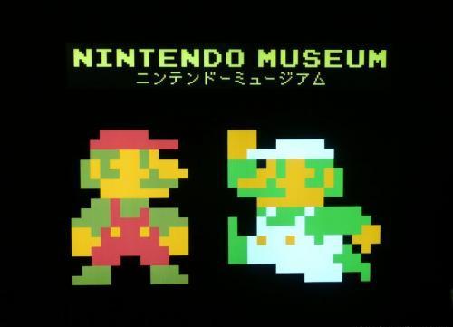 Nintendo Museum Ôsaka 2007