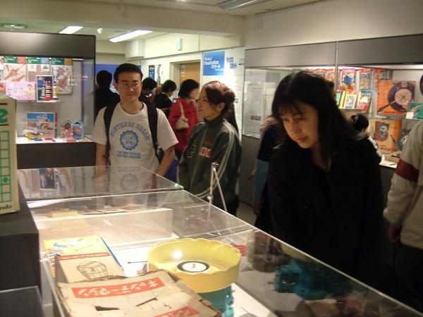 Nintendo Museum Osaka 2007