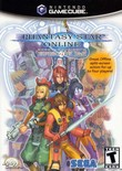 Phantasy Star Online : Episode I & II