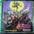 OST-The-Legend-Of-Zelda-Majora_s-Mask