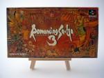 ロマンシング サ・ガ3 – Romancing SaGa 3 (1995)
