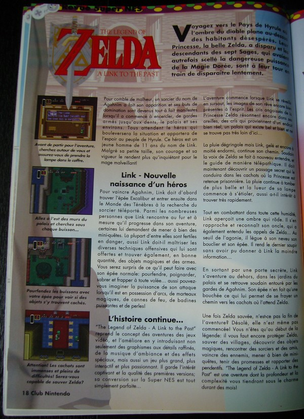 "The Legend Of Zelda : A Link To The Past - Extrait du magazine ""Club Nintendo"""