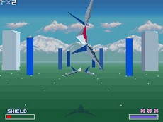 StarWing in-game
