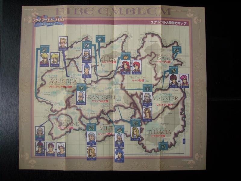Carte ファイアーエムブレム聖戦の系譜 - Fire Emblem : Seisen no Keifu