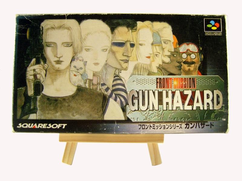 フロントミッションガンハザード - Front Mission : Gun Hazard