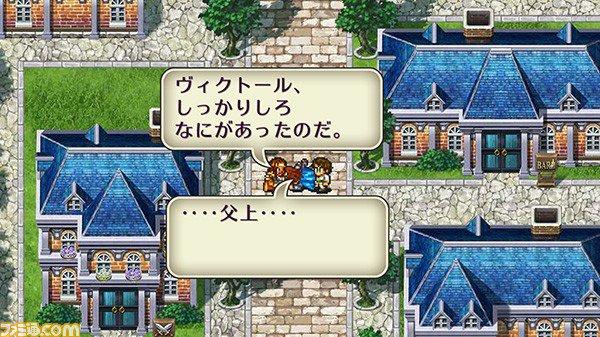 ロマンシング サ・ガ2 - Romancing SaGa 2 in-game