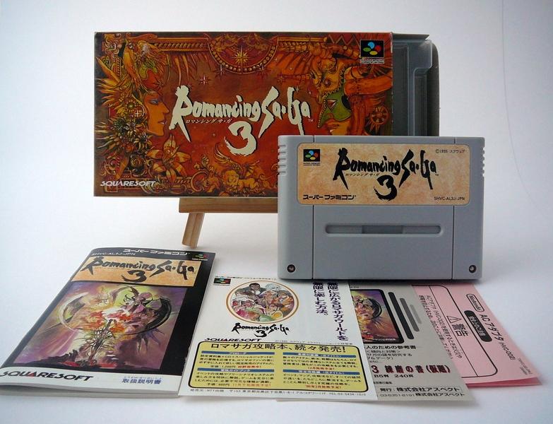 ロマンシング サ・ガ3 - Romancing SaGa 3