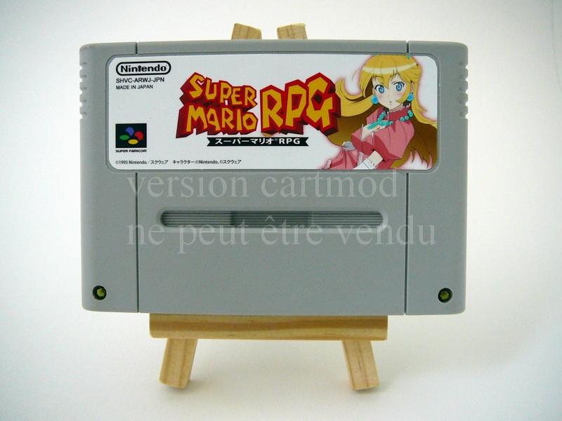 スーパーマリオRPG - Super Mario RPG